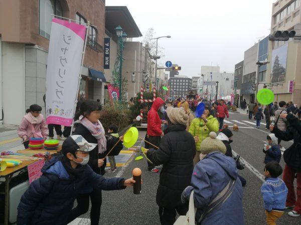 松本 あめ 市 2020